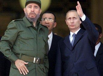 Владимир Путин встретился с Фиделем Кастро