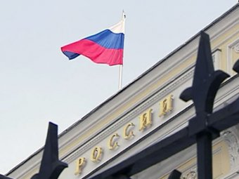 ЦБР лишил лицензии еще два московских и один махачкалинский банк