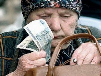 Украина будет платить свои пенсии жителям Крым в обмен на отказ от российских
