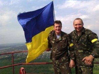 Последние новости Украины на 5 июля: над Славянском поднят флаг Украины