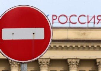 Под новые санкции США попали «Газпромбанк», «Роснефть» и Внешэкономбанк