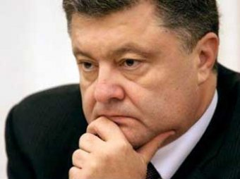 Новости Украины на 1.07.2014: парламент призвал Порошенко внести в Раду решение о военном положении