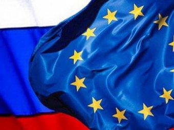 «Черный список» ЕС пополнился на 11 новых имен из-за кризиса на Украине