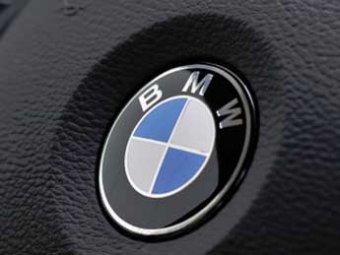 BMW отзывает 1,6 млн авто по всему миру из-за дефекта к системах безопасности