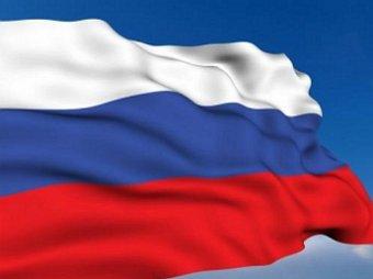 В ГД хотят сменить российский триколор на имперский флаг