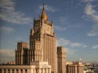 Москва грозит Лондону зеркальным ответом за «Фарнборо»