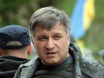 Украинские СМИ сообщают о покушении на Авакова