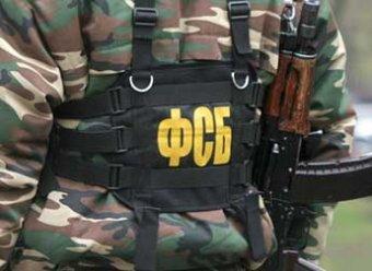 В Москве задержали группу украинских диверсантов