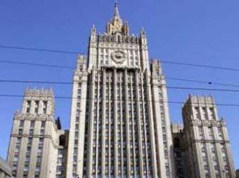 МИД отреагировал на ужесточение санкций против РФ: это месть США