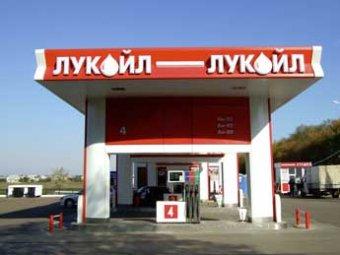 ЛУКОЙЛ продает сеть из 240 АЗС на Украине австрийской компании