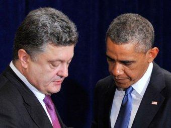Обаму и Порошенко предложили отдать под трибунал