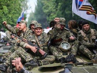Ополченцы выдвинули ультиматум украинским силовикам