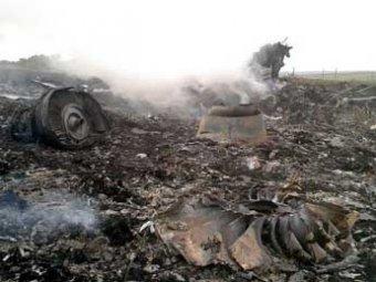 Новости из Украины на 22.07.2014: ополченцы передали «черные ящики» Boeing 777 экспертам из Малайзии (ВИДЕО)