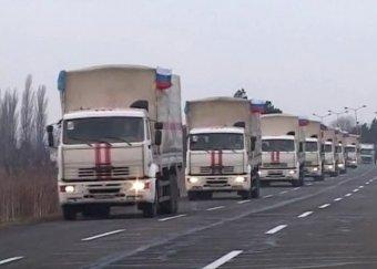 Новости Украины 15 августа 2014: вместо гуманитарного конвоя на территорию Украины въехала военная техника РФ – ИноСМИ