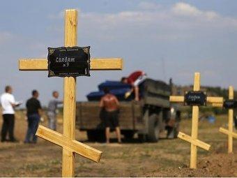 Новости России 26 августа 2014: псковских десантников, якобы погибших на Украине, похоронили под Псковом (фото)