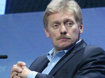 Песков: Москва готова ответить Западу очередными санкциями