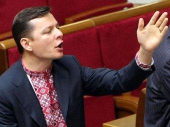 Депутат Ляшко пообещал отрубить себе пальцы