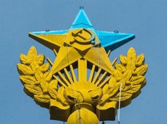В Москве задержаны сообщники руфера Мустанга