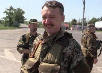 Новости Украины 15.08.2014: министр обороны ДНР Игорь Стрелков объявил об отставке
