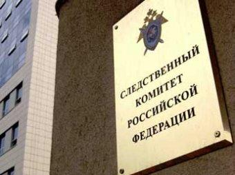 СКР возбудил дела по факту банкротства пяти туроператоров