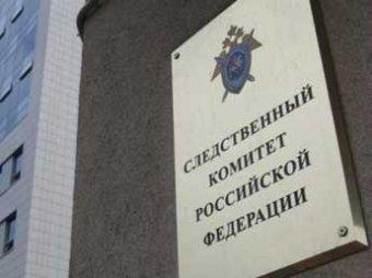 СКР заподозрил закрывшиеся турфирмы «Нева» и «Лабиринт» в мошенничестве