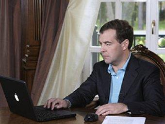 Twitter Медведева взломали хакеры, отправив премьера в отставку (фото)