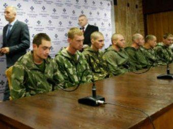 Последние новости Украины на 27 августа: В Киеве состоялась пресс-конференция задержанных российских десантников