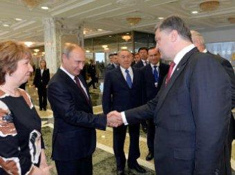 Путин и Порошенко в Минске: ущерб России от ассоциации Украины с ЕС оценен в 100 млрд рублей