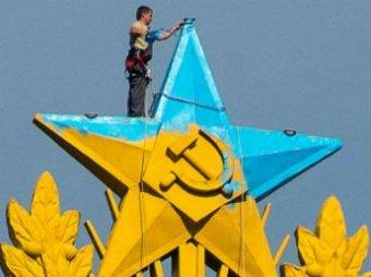 Украинский руфер  отдал батальону «Донбасс» , полученных от LifeNews за видео