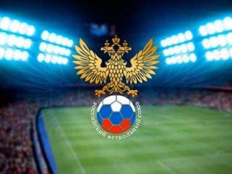 В СМИ попал компромат на РФС – стенограмма заседания о футбольных клубах из Крыма