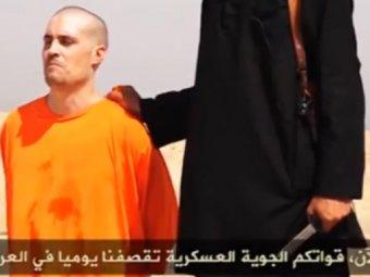 """Боевики """"Исламского государства"""" перед камерой казнили журналиста из США"""