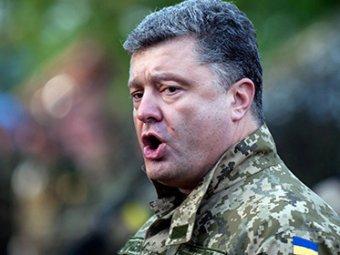 Порошенко объявил о вводе российских войск на Украину (ВИДЕО)