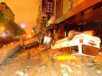 Из-за утечки газа на Тайване произошла серия взрывов: погибли 24 человека