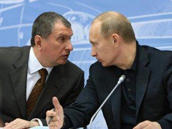 Сечин разделся на морозе, испугавшись Путина (ВИДЕО)