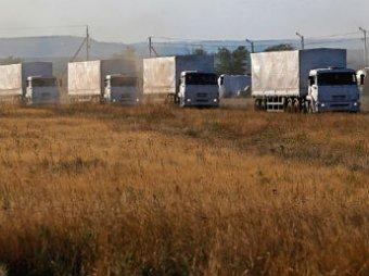 Новости Украины 23 августа 2014: гуманитарный конвой из России прибыл в Луганск и в течении суток покинул Украину