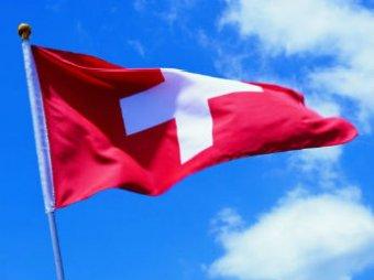 В санкционный список Швейцарии внесены 11 имен и 5 банков