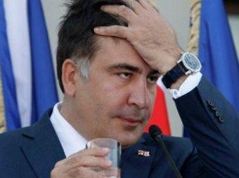Саакашвили заочно арестован