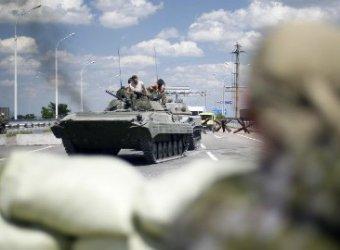 Новости Украины 16 августа 2014: СНБО Украины объявил о начале «операции по освобождению» Донецка и Луганска