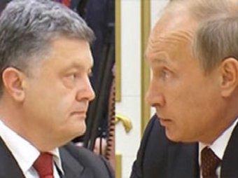 Последние новости Украины на 30 августа: Путин договорился с Порошенко о поставках гумпомощи на Украину