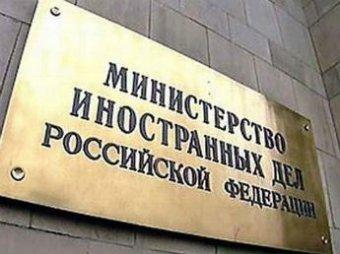 МИД РФ расценил инцидент с самолетом Шойгу как грубое нарушение норм и этики