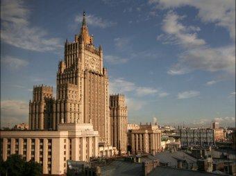 МИД РФ опроверг информацию о секретных переговорах с США