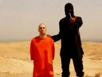 Казнь журналиста Джеймса Фоули - дело рук британского рэпера (фото, видео)