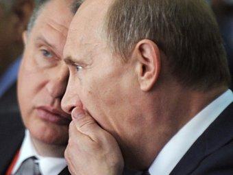 """Сечин попросил у правительства ,5 млрд для спасения """"Роснефти"""""""