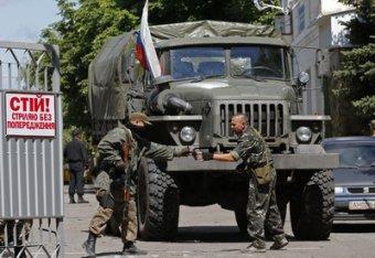 Последние новости Украины на 9 августа 2014: Россия не должна оказывать Украине гуманитарную помощь – США