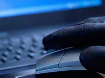 Российские хакеры взломали 510 млн адресов электронной почты