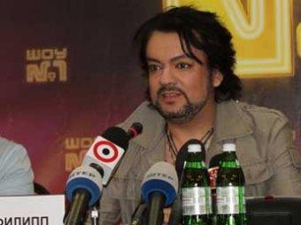 Киркоров, Меладзе, Басков и Борис Моисеев отказались от гастролей в Крыму