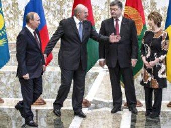 В Минске Путин и Порошенко пожали друг другу руки (видео)
