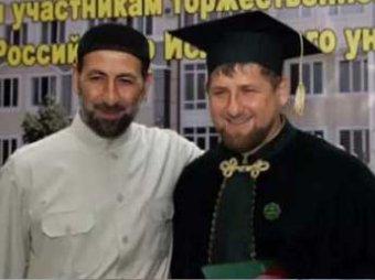Глава Чечни Рамзан Кадыров стал почетным профессором университета