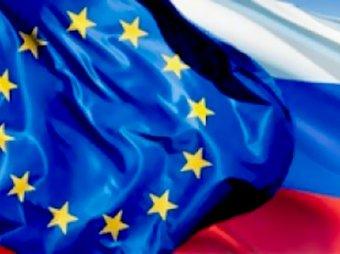 Соответствующее заявление сделал посол ЕС в Москве Вигаудас Ушацкас.