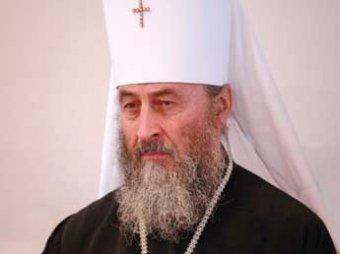 Отец Онуфрий избран новым митрополитом Киевским и всея Украины